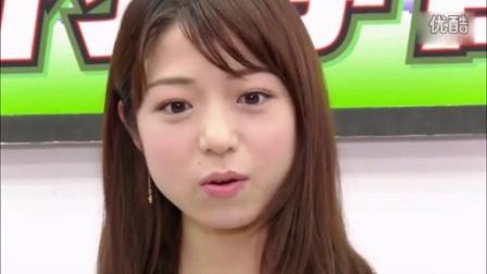 日本性感女星中村静香清新家居写真娇媚可爱