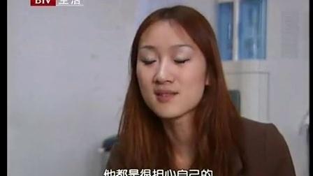 北京电视台 7日7频道20100414