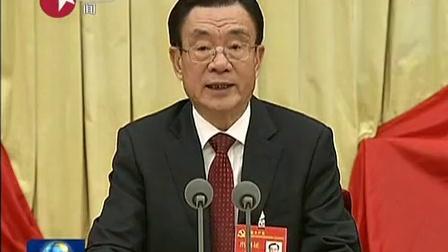 中国共产党第十七届中央纪律检查委员会第八次全体会议举行