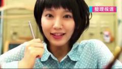 日本女星吉冈里帆撞脸白百何 温泉写真秀事业线