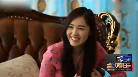 马蓉要参加综艺节目 嫌弃节目组不主动邀请她