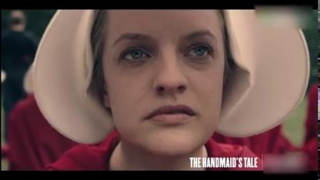 《使女的故事 》第一季预告片