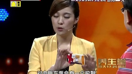 不可不知的护肝法宝 (一) 140718