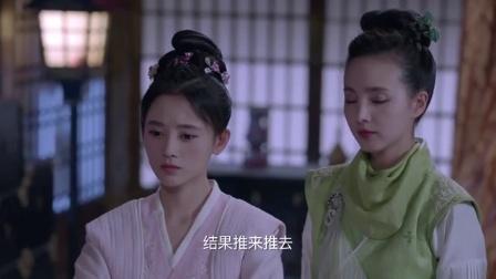 《热血长安 第一季》徐海乔 14