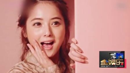 佐佐木希婚纱写真曝光 日本最美女神优雅迷人