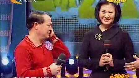 综艺传奇 20100129 2明星童乐会