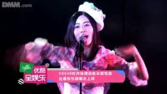 SKE48松井珠理奈推半裸写真 比基尼可爱睡衣上阵