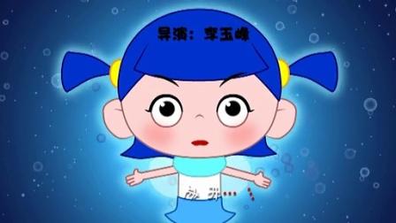 02 黄灿灿厨房大作战
