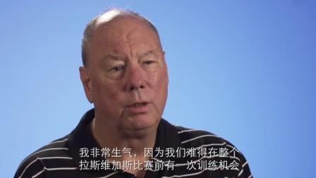 第十集 李玮颢扣篮受赏识 白冰恶习惹怒教练