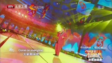 """韩红欢乐登台献唱,积极向上""""为生命喝彩""""!"""