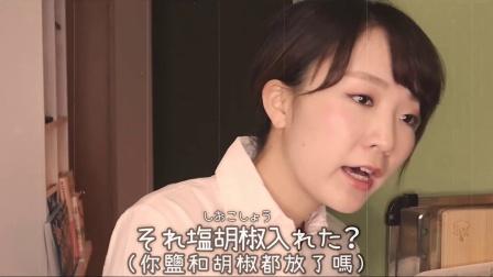 不要在日本人面前用的日语