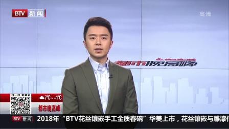 中央纪委监察部 通报20起群众身边腐败和作风问题