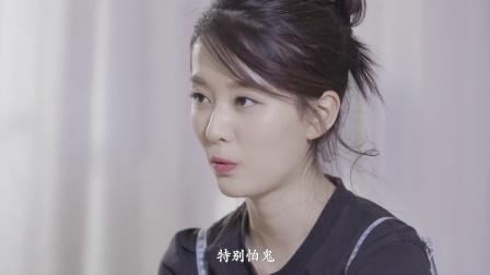 乔欣:怕鬼不敢洗澡 不敢独自坐电梯