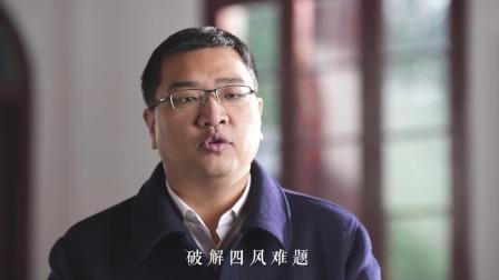 第一集 八项规定何以改变中国