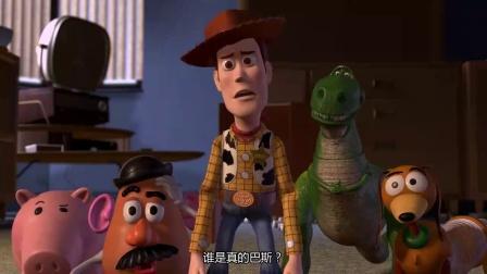 《玩具总动员2 普通话版》  众玩具营救胡迪 真假巴斯争论身份