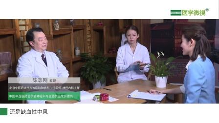 陈志刚-安宫牛黄丸