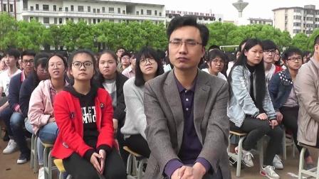 4.16衡阳县三中50天冲刺---挑战高考极限梦想成就未来