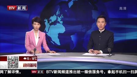 晚间新闻报道20180520新闻万象 给力 贵州 交警查酒驾上演 教科书式执法 高清