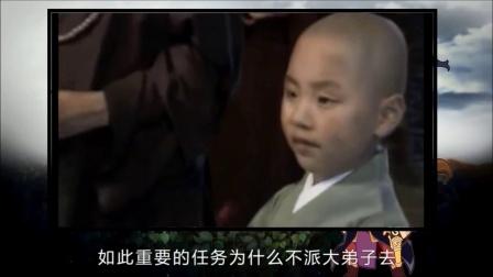 大话西游 唐僧取经的幕后阴谋 03