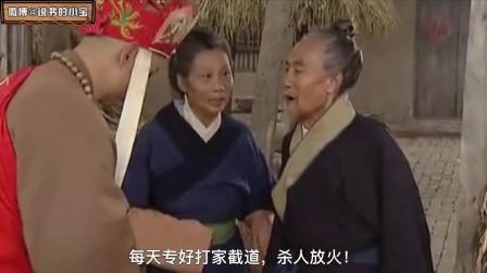 大话西游 唐僧三赶孙悟空 463