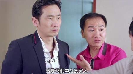 中国富豪怒怼棒子明星?
