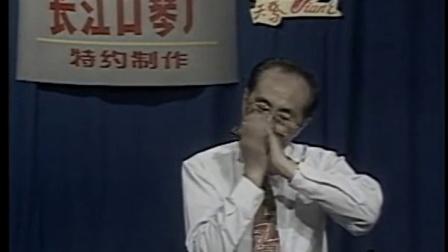 口琴自学教程 24孔复音口琴入门视频教程