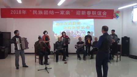 乐器合奏 采茶舞曲 演奏者 和景社区老年乐队