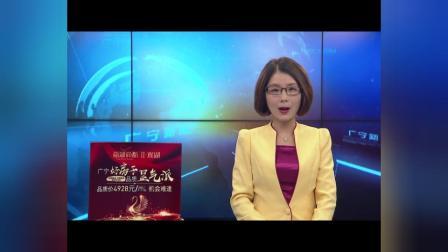 20180604县纪委监委召开会议传达学习省纪委监委 九条禁令