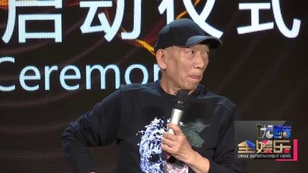 蔡少芬炫夫:他唱歌跳舞武術全都好 張晉當老板也顧家:我是緩沖帶 171221