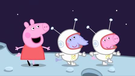 小猪佩奇 第3季 第19集 粉红猪小妹