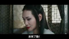 《唐唐说电影》52 最妩媚的女妖 专杀高富帅