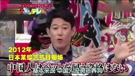 矢野浩二吐槽在东京不顺心想