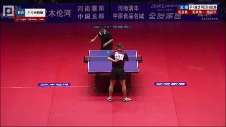 郭跃华国际乒乓球比赛