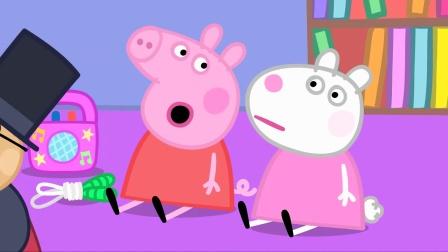 小猪佩奇 第3季 第22集 粉红猪小妹