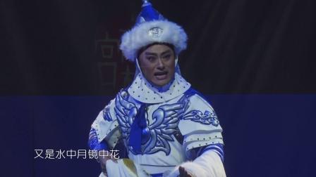 新编评剧孝庄长歌 可贵她(冯子洋)