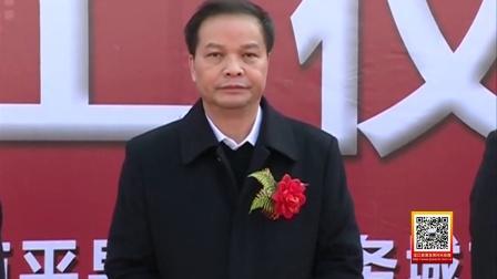广西百色 平果县工业园污水处理厂竣工试运行