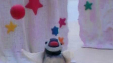 竖版:《企鹅家族 第一季》26 小企鹅表演节目被嘲笑 举重还遭同伴拆台4