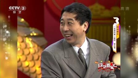 大兵 奇志《买辆车子添个病》综艺喜乐汇201807