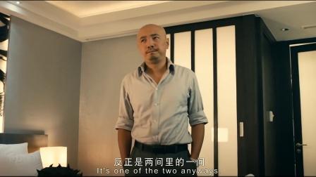 徐峥酒店遇竞争对手,派遣王宝强进行跟踪,结果尴尬了