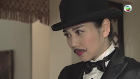 【褔爾摩師奶】第11集預告陳瀅 江嘉敏有 情節!?