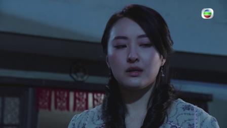【褔爾摩師奶】第12集預告 陳松伶當眾拆穿陳瀅係小三!?