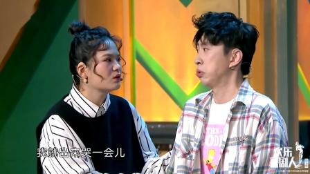 金靖刘胜瑛《恋爱是种病》奇葩逻辑满分,蒋易
