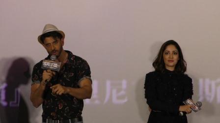 印度电影《无所不能》在京点映 主创现身助力口