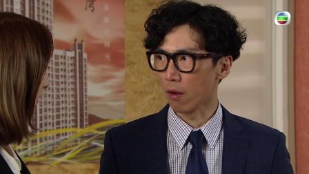 【婚姻合伙人】第17集預告 黃德斌發現林秀怡係佢個女?!