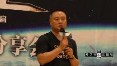 滕华涛走进人大宣传《上海堡垒》 透露鹿晗舒淇