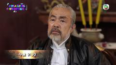 TV*【十二傳說】第9集預告 UFO呀 ?!異像定外星
