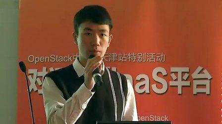 20121208-OpenStack天津-田亮