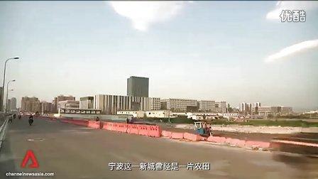 HASSELL_亚洲新闻台实地报道HASSELL宁波东部新城规划