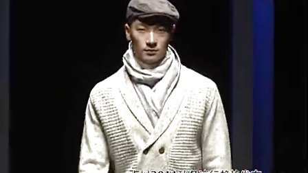 2011卓展流行趋势发布会-卡尔丹顿【长春】