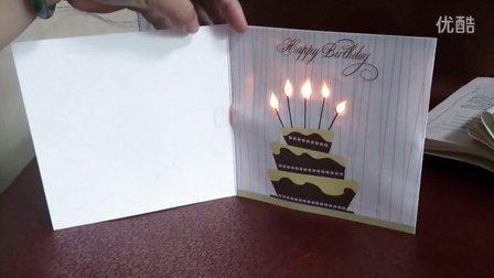 过生日送什么礼物呢 创意贺卡吧 可以吹蜡烛的贺卡